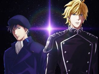 Legend of the Galactic Heroes Anime Neufassung: Frühling 2018