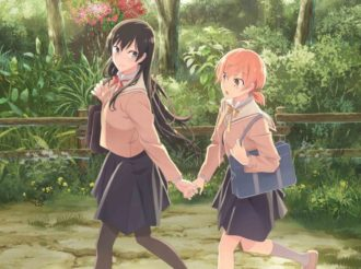 Anime Bloom Into You veröffentlicht sein neues Key Visual