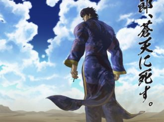 Neuer Trailer und Visual der zweiten Staffel von Fist of the Blue Sky Re:Genesis