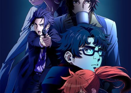 TV Anime Shoumetsu Toshi Visual