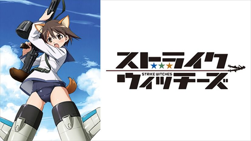Strike Witches Anime Visual