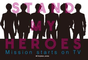 Stand My Heroes TV Anime Visual
