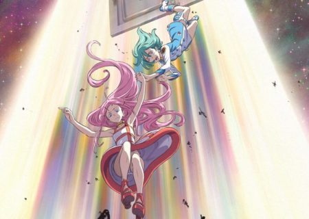 anime movie Anemone: Koukyoushihen Eureka Seven (lit. Psalms of Planets Eureka Seven) visual