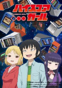 HIgh Score Girl Anime VIsual
