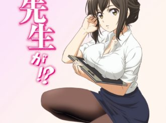 Nande Koko ni Sensei Ga!? Reveals Teaser Visual for Newly Announced Anime