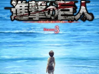 Attack on Titan Staffel 3 Teil 2 kommt im April 2019
