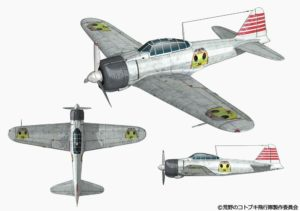 Fighter Plane Type Zero Model 21 (A6M2b) from TV anime Kouya no Kotobuki Hikoutai (Kotobuki - The Wasteland Squadron) ©荒野のコトブキ飛行隊製作委員会