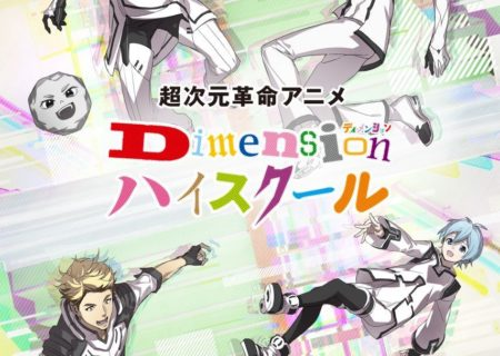 Dimension High School Anime Visual