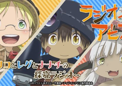 Made in Abyss Anime recap movies Visual