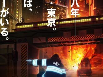Atsushi Okubos Fire Force erhält eine TV Anime-Adaptation