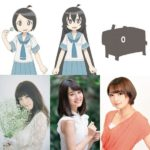 Ueno-san wa Bukiyou (How Clumsy you are, Miss Ueno) Cast