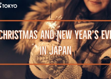 Christmas and New Year's Eve in Japan | MANGA.TOKYO