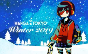 Winter 2019 Anime: Official Twitter Hashtags & Pages | MANGA.TOKYO