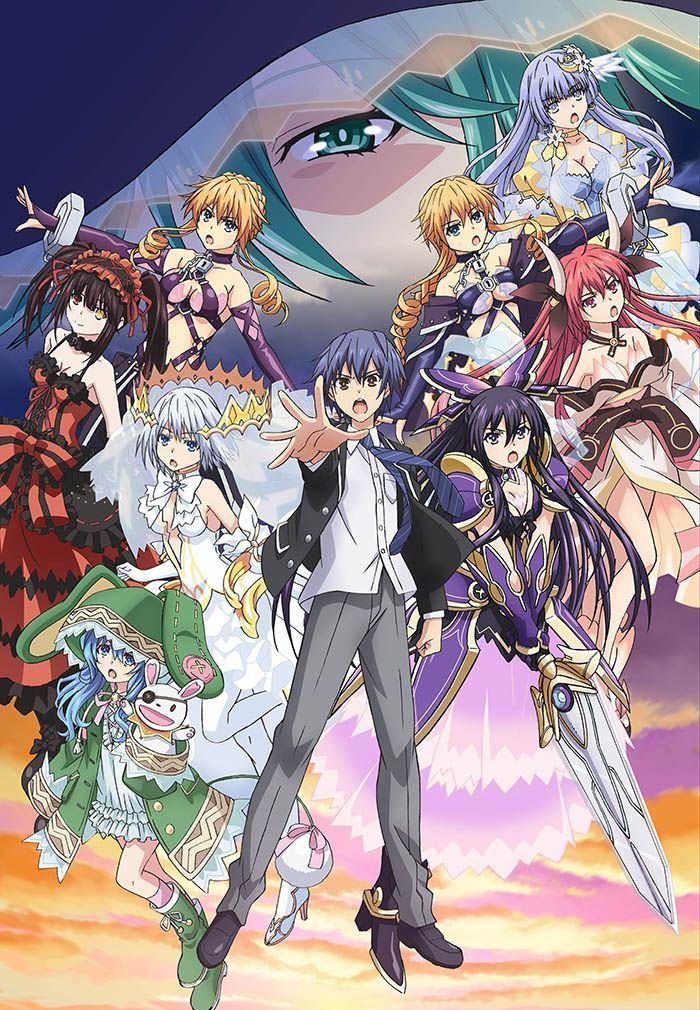 Date a Live III Anime Visual