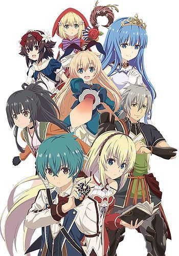Grimms Notes The Animation Anime Visual