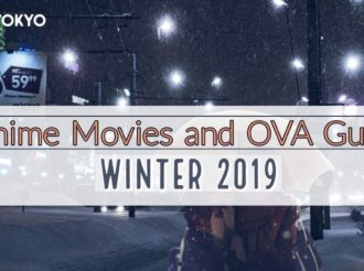 Winter 2019 Anime: Film und OVA Guide