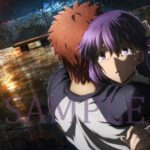 Fate/stay night: Heaven's Feel - III.Spring Song   Clear Poster File Ver. 1 designed by ufotable #3 Rain