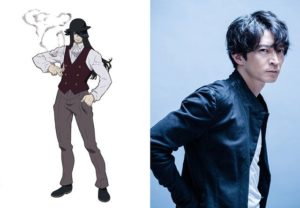 Joker voiced by Kenjiro Tsuda | Anime Fire Force