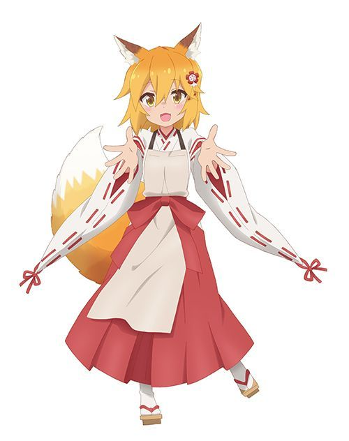 Senko (VA: Azumi Waki) from anime Sewayaki Kitsune no Senko-san (The Helpful Fox Senko-san)