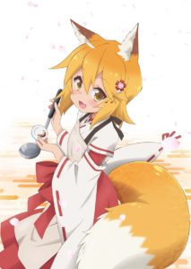 Sewayaki Kitsune no Senko-san (The Helpful Fox Senko-san) Anime Visual