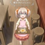 If It's for My Daughter, I'd Even Defeat a Demon Lord Anime Visual