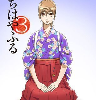TV Anime Chihayafuru Anime Visual