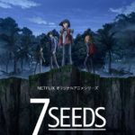7SEEDS Anime Visual