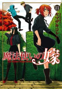 The Ancient Magus' Bride Manga Vol.11