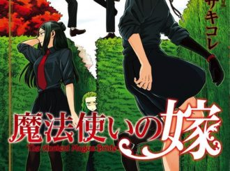 "Der ""The Ancient Magus' Bride"" Manga zelebriert den College Arc mit einem Anime Video"
