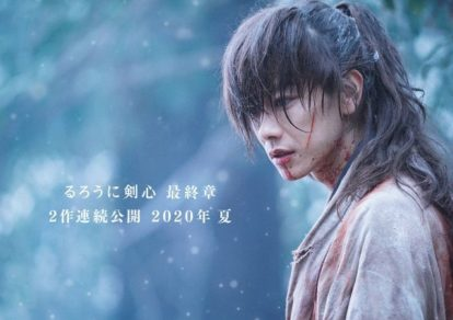Rurouni Kenshin live action adaptation Visual