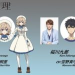 In/Spectre Character and Cast Visuals | ANime