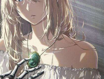 Violet Evergarden Anime Movie Visual