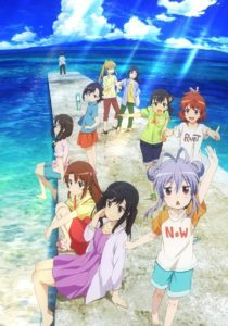 Non Non Biyori Vacation Anime Movie Visual