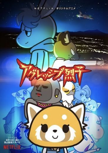 Aggretsuko Season 2 Anime Visual