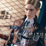 Attack on Titan Kugelgelenk Figur von Erwin Smith in Kollaboration mit DOLK.