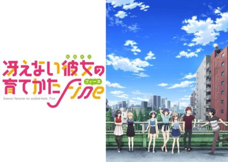 Visual vom Anime Film SaeKano: How to Raise a Boring Girlfriend Fine